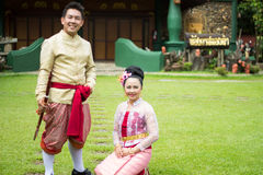 Young wedding at the public Stock Photos