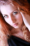 Young woman portrait Royalty Free Stock Photo