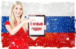 Young woman with russian national flag Happy New Year stock illustration