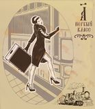 Young woman with a suitcase. A young woman with a suitcase enters the train car stock illustration
