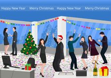 A party .Dancing men and women in the office stock illustration