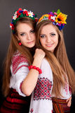 Young women in ukrainian clothes Royalty Free Stock Image