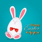 Yourself Bardzo Szczęśliwa wielkanoc Wielkanocnego królika ucho Wektorowi Obrazy Royalty Free