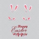 Yourself Bardzo Szczęśliwa wielkanoc Wielkanocnego królika ucho Wektorowi Fotografia Stock