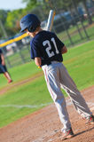 Youth batter at home Royalty Free Stock Photos