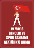 Youth day poster. Translation from Turkish: May 19, Ataturk Memorial day, holiday of youth and sport.  A vector illustration by a public holiday of Turkey Stock Photo