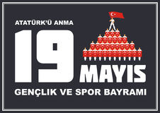 Youth day Turkey banner Royalty Free Stock Photo