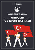 Youth day Turkey poster Stock Photos