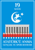 Youth day Turkey. Translation from Turkish: May 19, Ataturk Memorial day, holiday of youth and sport.  A vector illustration by a public holiday of Turkey Royalty Free Stock Image