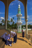 Youth islamic study at the mosque Royalty Free Stock Photo