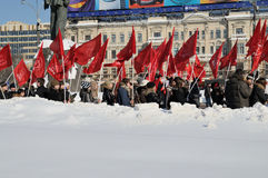 Youth on meeting of communistic opposition Stock Photos