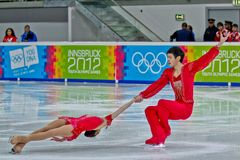 Youth Olympic Games 2012 Stock Photo