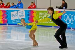 Youth Olympic Games 2012 Stock Photography