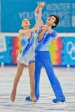 Youth Olympic Games 2012 Stock Images