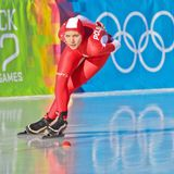 Youth Olympic Games 2012 Stock Image