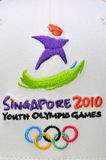 Youth Olympic Games logo Royalty Free Stock Photos