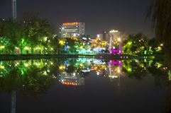 Youth Park (Genclik Parki) in Ankara. With numerous lights at night Stock Photography