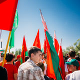 The Youth From Patriotic Party Brsm Holds Flags On Stock Photography
