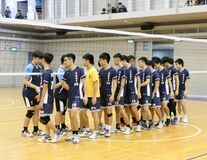 Youth volleyball game