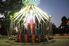 YoYo Carnival Ride Stock Afbeeldingen