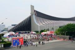 Yoyogi Nationaal Stadion, Tokyo, Japan Royalty-vrije Stock Fotografie