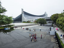 Yoyogi National Gymnasium Royalty Free Stock Photos