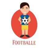 Yrkefotbollsspelare, en ung man av teckenet vektor illustrationer