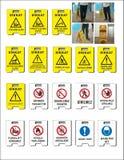 Yrkes- säkerhet för materielvektor och vård- tecken, varnande skylt stock illustrationer