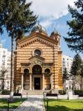 Yttersida av den Domnita Balasa kyrkan Royaltyfri Foto