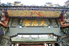 Yttersida av den kinesiska templet Arkivfoton