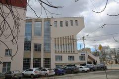 Yttersida av det Rusakov huset av kultur i Moskva, Ryssland royaltyfria bilder