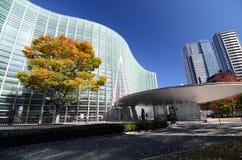 Yttersida av medborgaren Art Center, Tokyo, Japan royaltyfri bild