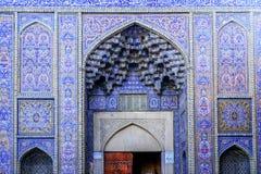 Yttersida av Nasir al-Mulk Mosque Shiraz Iran arkivbild