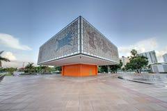 Yttersida av nationell ung konstfundamentbyggnad/Bacardi honom Arkivfoton