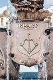 Yttersida av springbrunnen på självständighetfyrkanten, Minsk Arkivfoton
