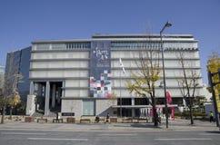 Yttersidor av det nationella museet av samtida konst av Korea royaltyfria bilder