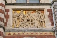 Yttre beståndsdelar av Rijksmuseum det holländska nationella museet av konster och historia i Amsterdam fotografering för bildbyråer