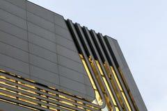 Yttre detalj av det Wien universitetet av nationalekonomi och affären Arkivbild