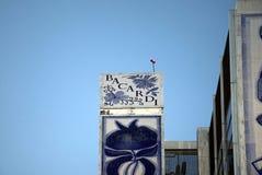 Yttre detalj av nationell ung konstfundamentbyggnad/Bacardi honom Royaltyfria Foton