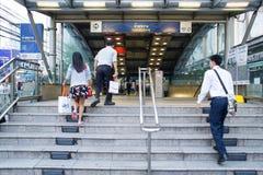 Yttre sikt av den Huai Khwang MRT-stationen Royaltyfri Fotografi