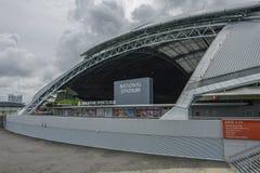 Yttre sikt för nationell stadion med det stängda taket arkivbild
