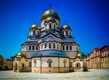 Yttre sikt till den nya Athos aka Novy Afon kloster, Abchazien, Georgia Royaltyfria Bilder