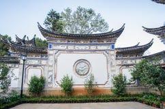 Yu'er park jest w środkowej sekci Yu'er droga w Dali Starym miasteczku Fotografia Royalty Free