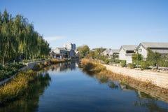 亚洲人中国,北京, Yu他破坏公园,秋天风景 免版税库存照片