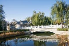 亚洲人中国,北京, Yu他破坏公园,秋天风景 免版税图库摄影
