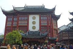 Yu Garden classical  street in Shanghai Stock Image