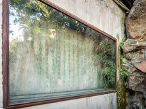 Yu Juan Yu ogród, Szanghaj, Chiny fotografia stock