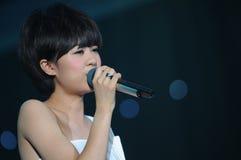 Yu Ke Wei Stock Images