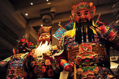 Yu Lan Jie Stockfoto