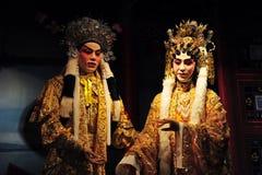 Yu Lan Jie Royalty Free Stock Photos
